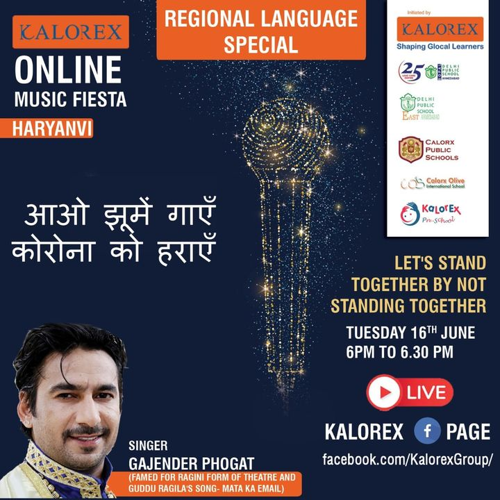 KOMF - Kalorex Online Musical Fiesta, is a powerful platform to keep people together through music, at the times of uncertainty, volatility and physical disconnect.    Kalorex Group presents KOMF Regional segment  (Part 1) with a series of singers from 6 different states.   The upcoming performance (16 June) will be by Gajender Phogat, a young professional singer from Haryana, who specializes in Ragini - a folk theater form of the state.   He has many private albums with Yo Yo Honey Singh and is also the playback singer in one of the songs by Arshad Warsi (Mata ka email) in a film, Guddu Rangeela. he has performed live in 4 continents across the world.   He wants to spread hope and positivity to all, especially to the youth.   Yali Ho! #KOMF
