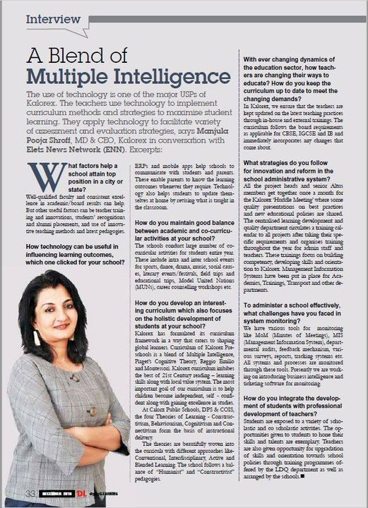 In a recent interview with #DigitalLearning magazine, I shared my views on the use of technology in education and much more.