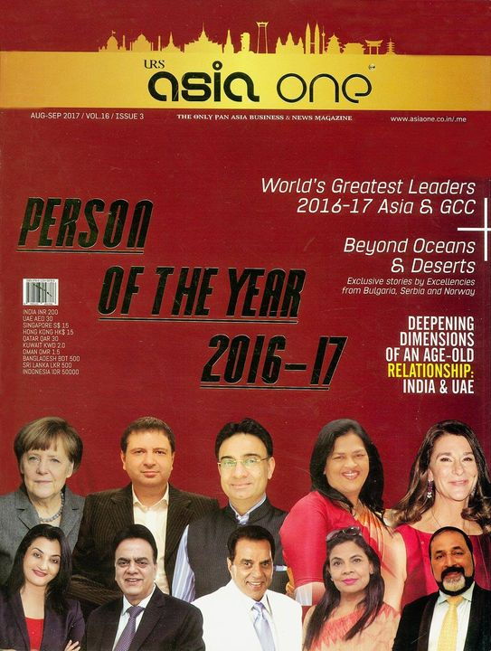 On the cover of the latest issue of AsiaOne Magazine - Person of the Year 2016-17  #MPS #Edupreneur #PersonOfTheYear